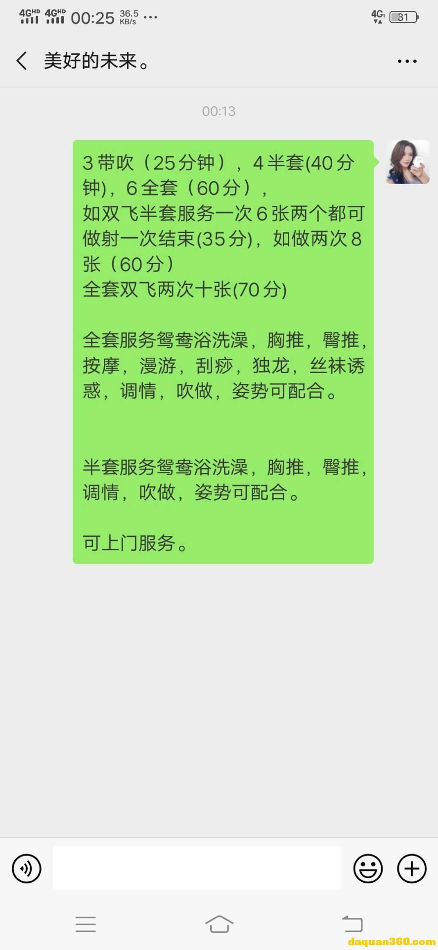 [金华]【2019年06月】义乌市区适合泻火-1.jpg